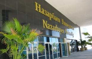 Nazarbayev University профессоры жастық эликсирі туралы аңызды жоққа шығарды