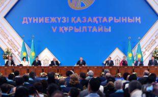 Қазақстан Президенті Нұрсұлтан Назарбаев Дүниежүзі қазақтарының V құрылтайына қатысты