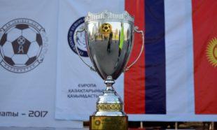 «ER JANIBEK CUP-2017»: Тұрсынбек Кәкішевтің 90 жылдығына орай өткен футбол турнирі аяқталды