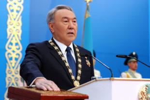 Бүгін қазақстандықтар Тұңғыш Президент күнін атап өтеді