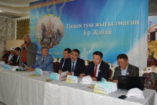 Алматыда Ер Жабай туралы ғылми конференция болып өтті