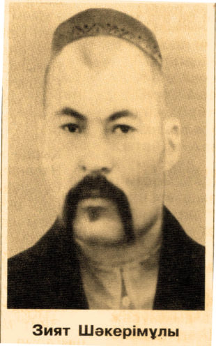 Шәкәрімұлының Алтайдағы іздері немесе Абай атындағы алғашқы көше