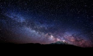 Омарғазы Айтанұлы: Менің шығысым (поэма)