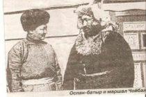 Нұрсəуле МЕШЕЛ: ОСПАН БАТЫР МЕН Х.ЧОЙБАЛСАННЫҢ КЕЛІСІМ ШАРТТАРЫ