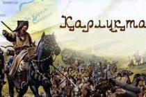 Сұлтан Жанболат: Алтайды мекендеген қарлықтар тоғыз ұлысқа бөлiнген
