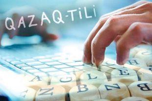 Болат Қаңтарбайұлы: Қазақ әліпбиін латыншаға көшіру