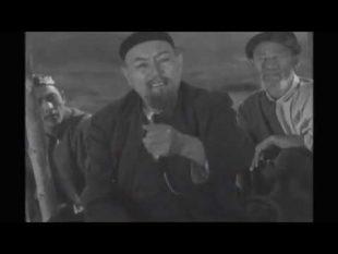 """""""Абай әндері"""" киносы (1945ж)"""