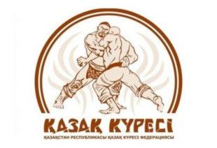 Уланбатырда Қазақ күресінен алғаш рет ел чемпионаты өтті